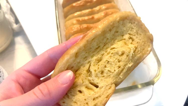low carb milk bread